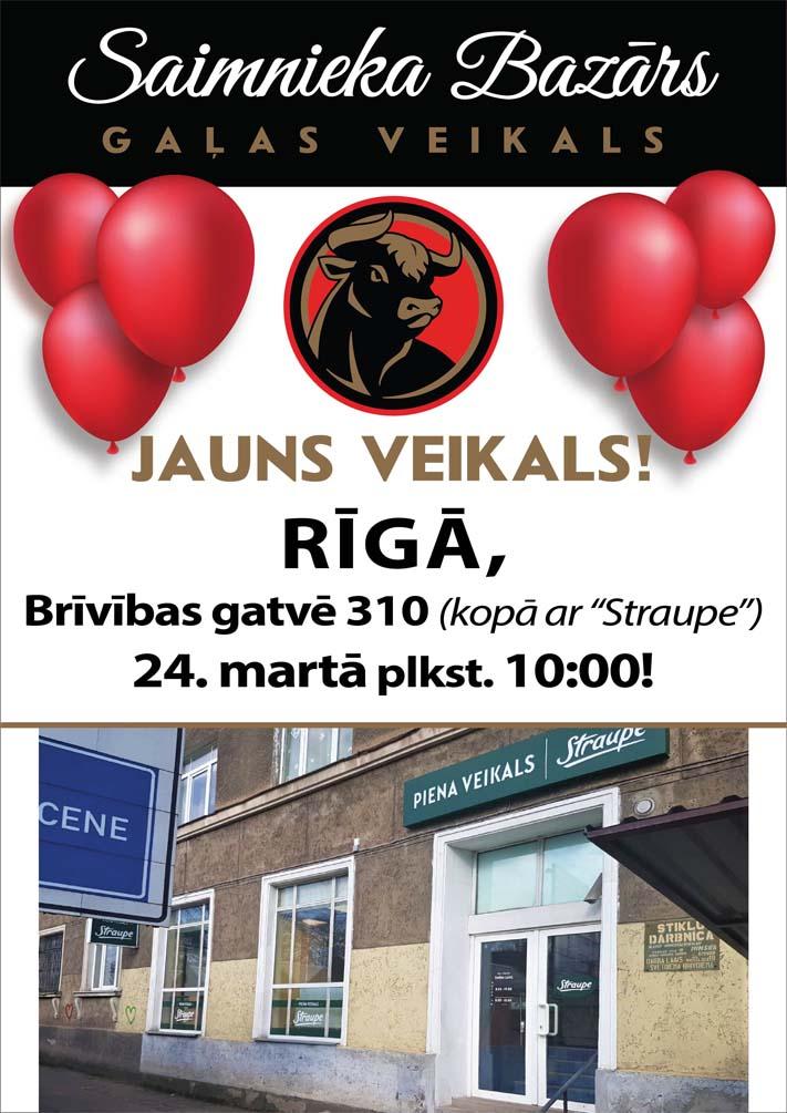 atvershana_Riga_Brivibas_310_mini.jpg