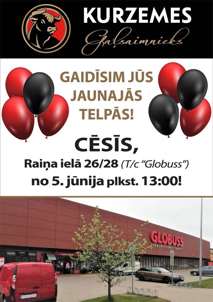 Cesis_Globuss_atvershana_mini.jpg