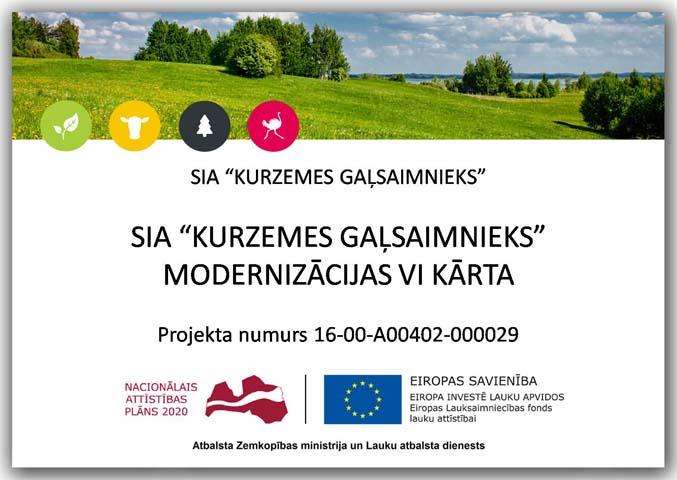 elfla_atbalsta_modernizacijas_projekts_kurzemes_galsaimnieks_mini.jpg