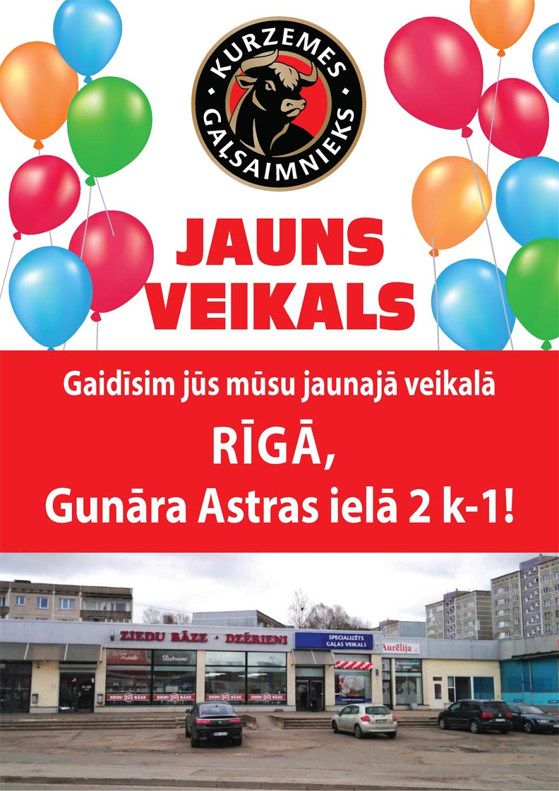 gaidisim_uz_atvershanu_Riga_Gunara_Astras_2k1_mini.jpg