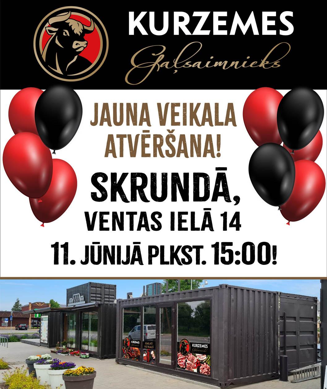 Skrunda_Ventas_14_atvershana_web_mini.jpg